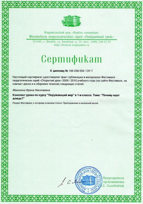 Государственные программы российской федерации